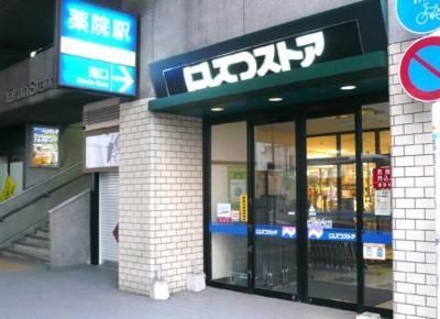 株式会社西鉄ストア レガネットマルシェ薬院の画像・写真