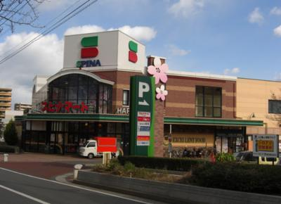 株式会社西鉄ストア スピナマートさくら通り店の画像・写真
