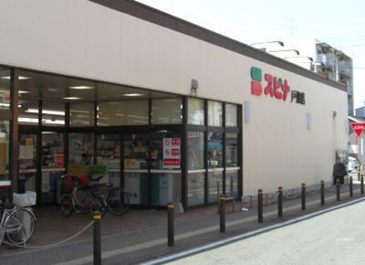 株式会社西鉄ストア スピナ戸畑店の画像・写真