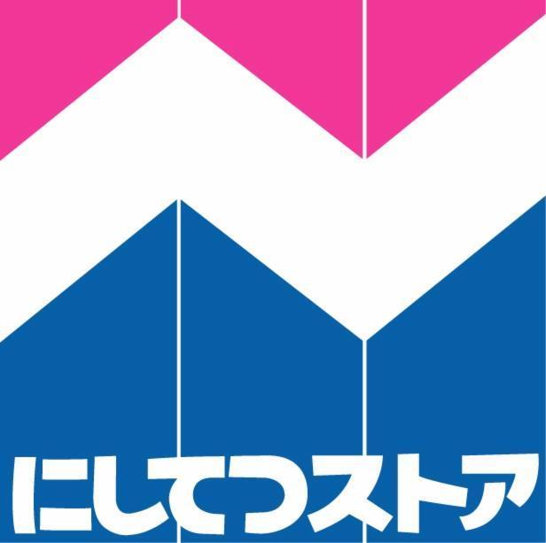 株式会社西鉄ストア 福岡水産センター(水産加工)の画像・写真