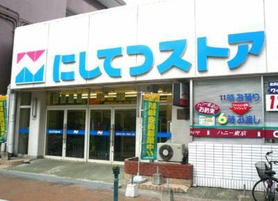 株式会社西鉄ストア にしてつストア竹下店の画像・写真