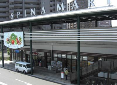 株式会社西鉄ストア スピナマート大手町店の画像・写真