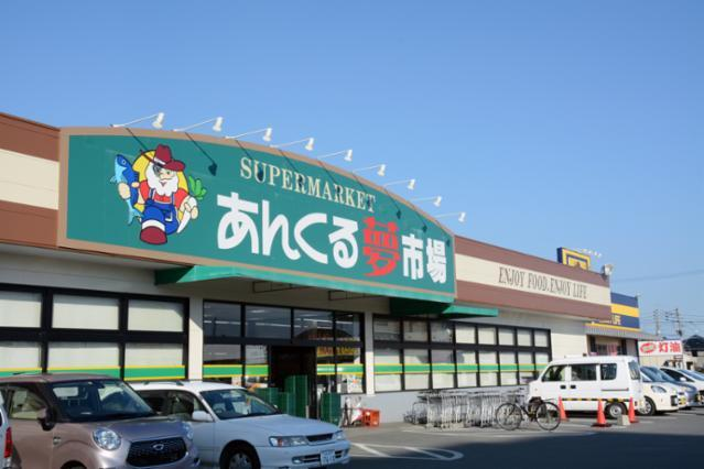 株式会社西鉄ストア あんくる夢市場久留米店の画像・写真