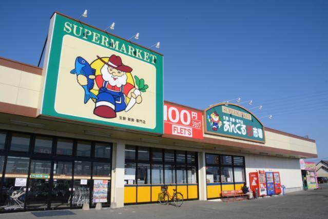 株式会社西鉄ストア あんくる夢市場三潴店の画像・写真