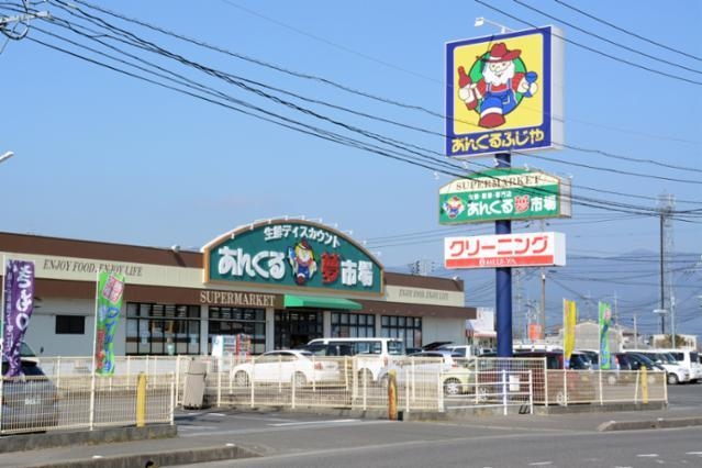 株式会社西鉄ストア あんくる夢市場久保田店の画像・写真