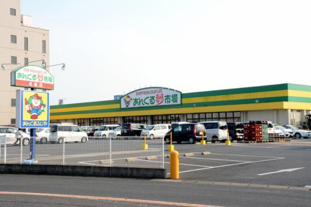 株式会社西鉄ストア あんくる夢市場鹿島店の画像・写真