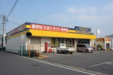 株式会社西鉄ストア あんくるふじや武雄店の画像・写真