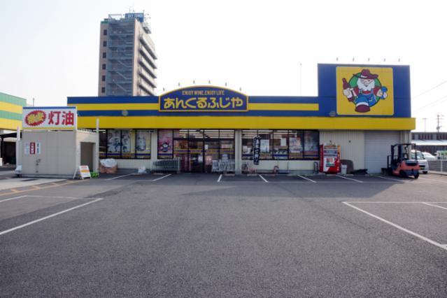 株式会社西鉄ストア あんくるふじや鹿島店の画像・写真