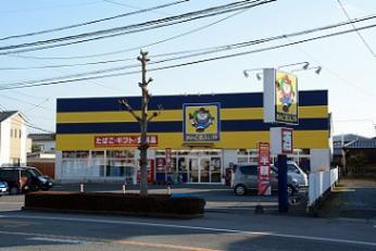 株式会社西鉄ストア あんくるふじや鳥栖店の画像・写真