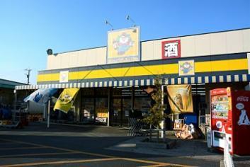 株式会社西鉄ストア あんくるふじや弥生が丘店の画像・写真