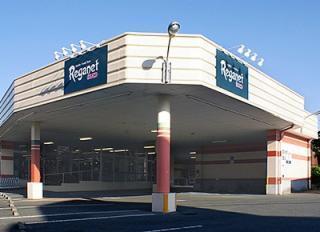 株式会社西鉄ストア レガネット小郡の画像・写真